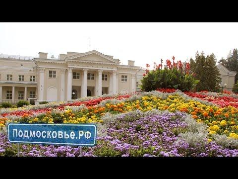 """Дом отдыха """"СНЕГИРИ"""", Подмосковье"""