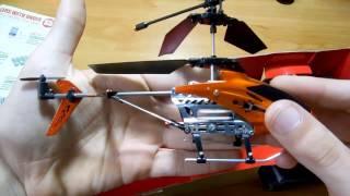 #64 Обзор большой посылки с Китая, Самый дешевый вертолет на радиоуправлении, стоит ли покупать ?