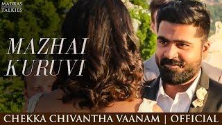 Chekka Chivantha Vaanam - Mazhai Kuruvi Song Promo Reaction | A.R. Rahman | Mani Ratnam | TT 126