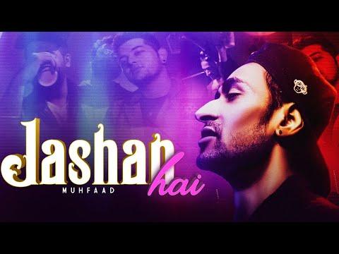 Jashan hai   Muhfaad   2020 (Shot on IPhone)