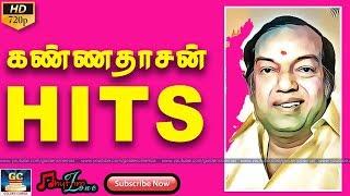 கண்ணதாசன் பாடல்கள் | KANNADASAN HITS | Kannadasan Old Tamil Songs | Kannadasan VideoBox HD