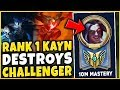 THIS IS WHAT 10 MILLION KAYN MASTERY POINTS LOOKS LIKE (INSANE BLUE KAYN) - League of Legends