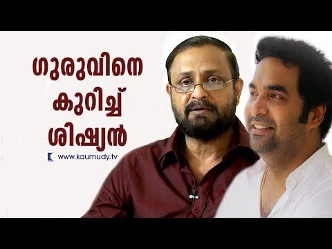 Gopi Sundar about Ouseppachan | Kaumudy TV