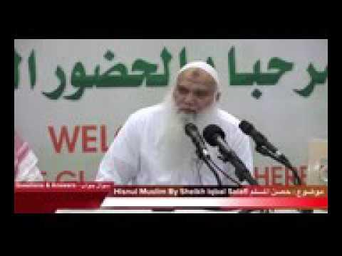 Allah apne bande k kitne qareeb hai ? Sheikh IQBAL Salafi