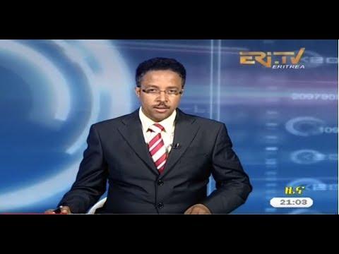 ERi TV Tigrinya Evening News from Eritrea for April 13, 2018