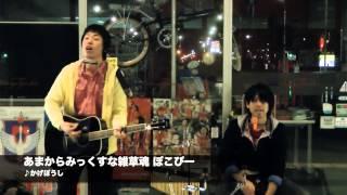 2014/04/04 ぽこぴーの路上ライヴ 場所: JR新潟駅南口 HP: http://pocop...