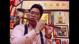 Publication Date: 2021-01-07 | Video Title: 聖公會李炳中學 校歌 (中國竹笛演奏 : 馮震大師)