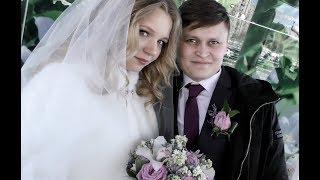 Юнус и Анастасия  Свадьба в Сургуте  30 марта 2018г