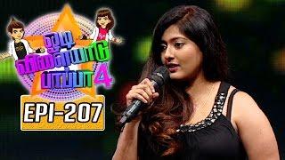Odi Vilayadu Pappa 4 02-06-2016 – Kalaignar tv Show 02-06-16 Episode 207