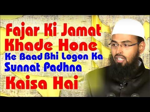 Fajar Ki 2 Sunnat e Muakkeda Ko Log Farz Namaz Chalte Waqt Padhte Hai Kya Ye Sahih Hai By Adv. Faiz
