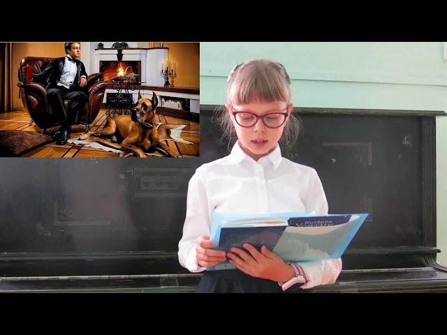 Изображение предпросмотра прочтения – ВикторияОнищенко читает произведение «Сказка. Собака» И.С.Тургенева