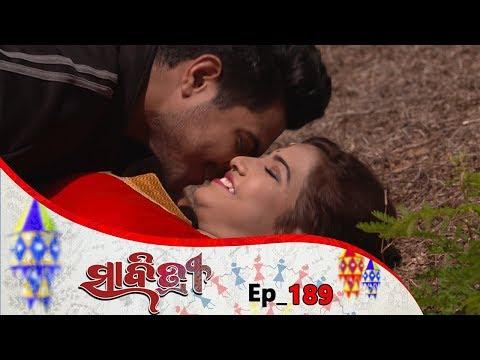 Savitri   Full Ep 189   13th Feb 2019   Odia Serial – TarangTV thumbnail