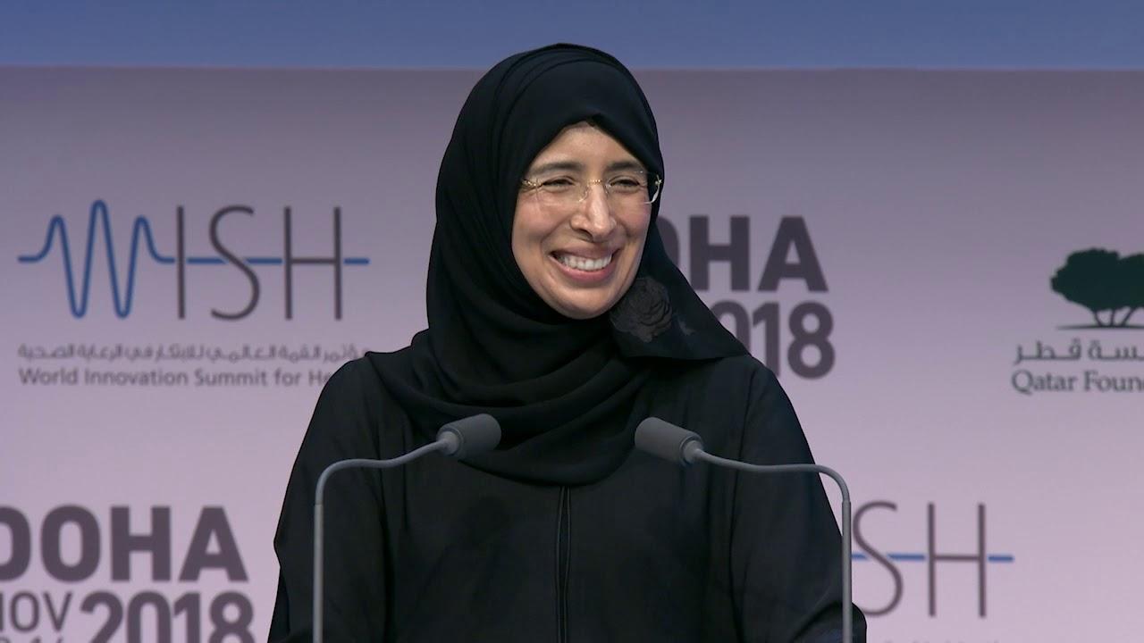 WISH 2018 opening Speech HE Dr. Hanan Mohamed Al Kuwari - YouTube