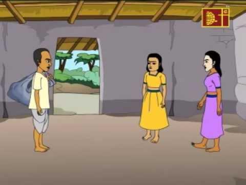 Thakurmar Jhuli | Swarna Dwiper Rakkhasi | Thakumar Jhuli Cartoon | Bengali Stories | Part 1
