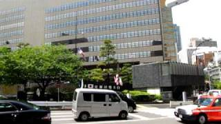 Tokyo - US embassy