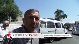 Լարված իրավիճակ Երևանում  Գառնի Երևան գծատերը մեղադրում է «Մերսեդես սերվիս» ի տնօրինությանը,