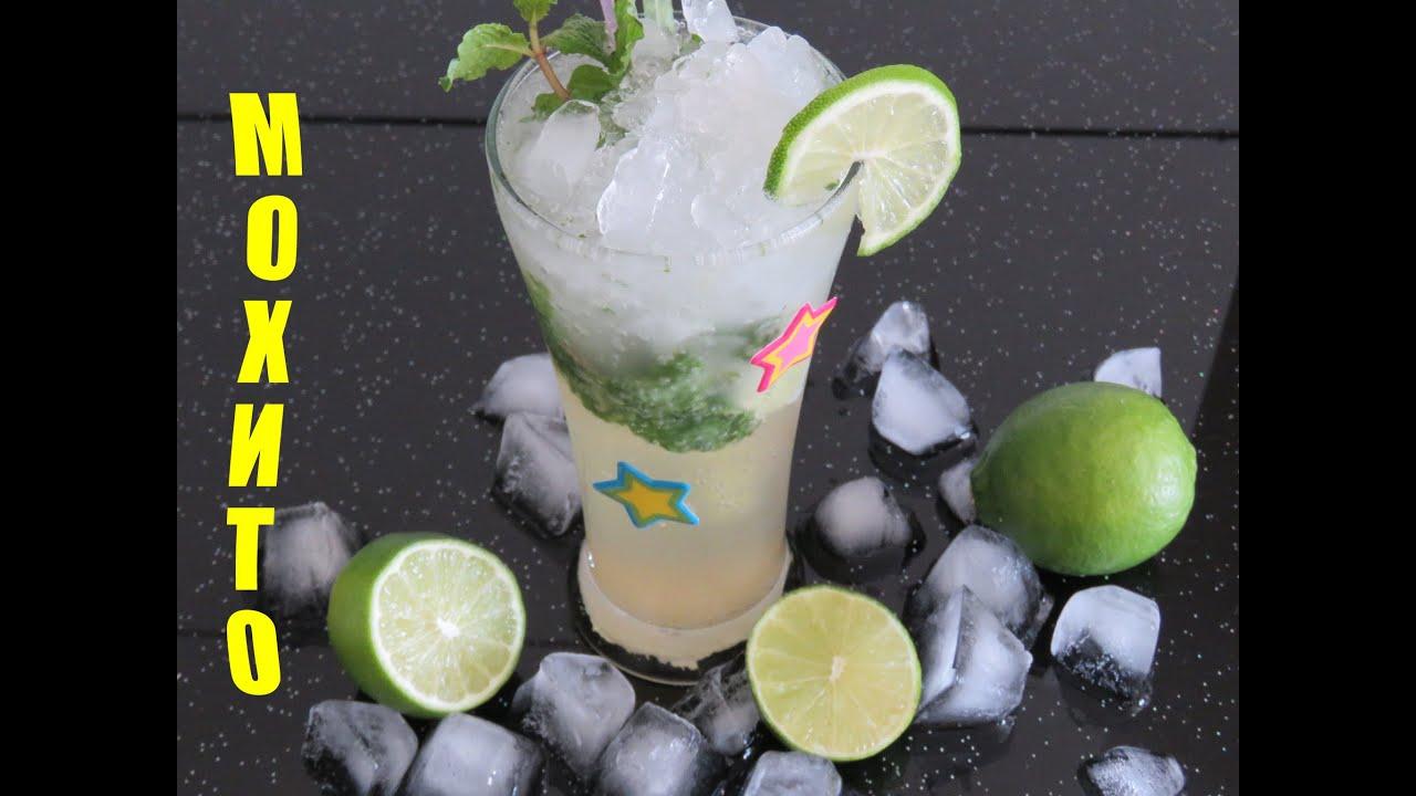 КОКТЕЙЛЬ РЕЦЕПТ Коктейль Мохито (Mojito) - Drinks Recipes The Real Mojito Recipe pha Cocktail mojito