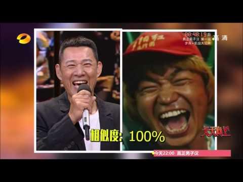 《天天向上》 张丰毅 模仿 王宝强 讲话  太像了!!
