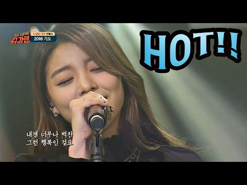 Ailee '2016 Prayer' Sugarman Ep.19