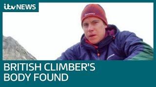 Body of British climber Tom Ballard found in Pakistan  | ITV News