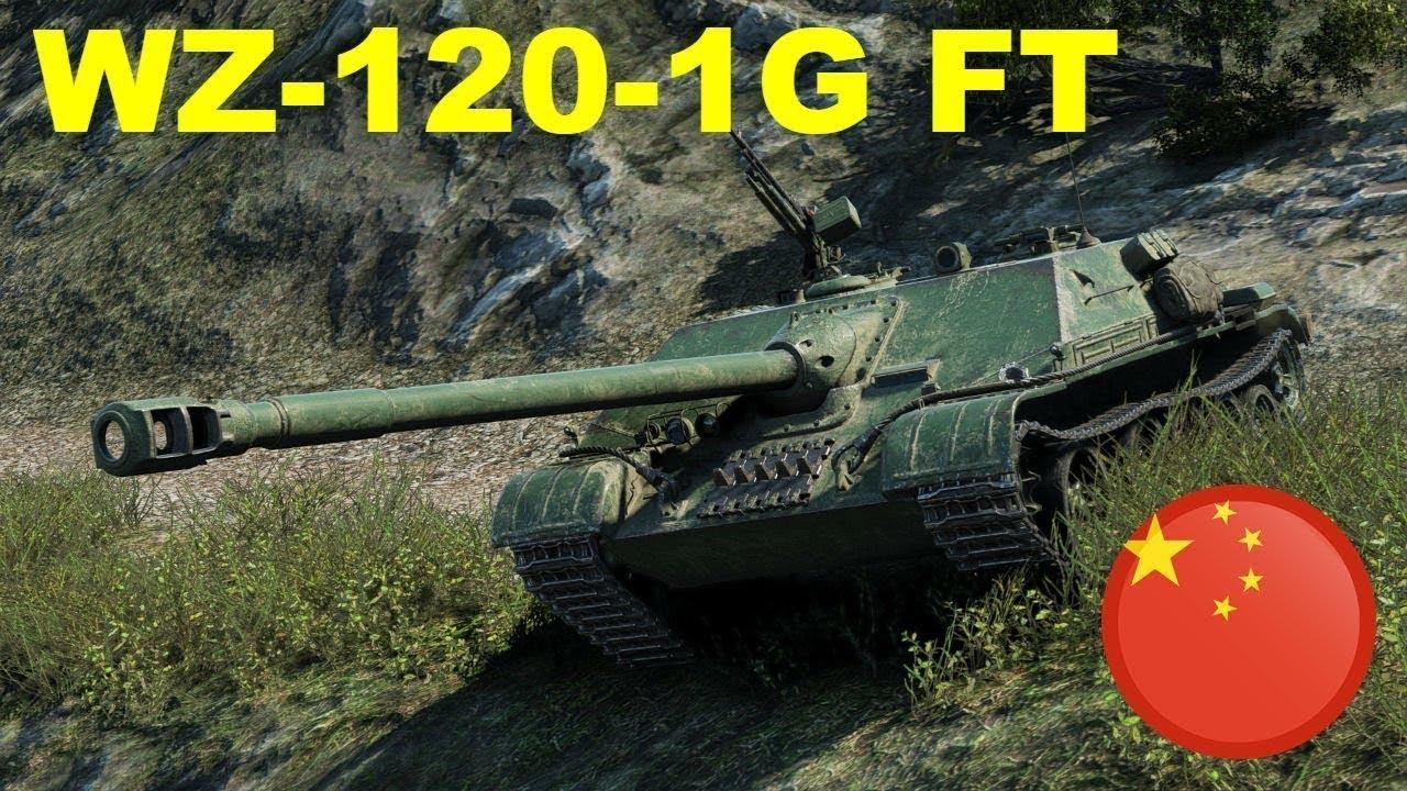 Pokaż co potrafisz !!! #1018 – WZ-120-1G FT – 7230 DMG