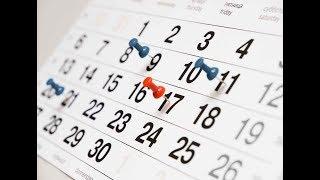Счастливые Предсказания НА БЛИЖАЙШИЙ МЕСЯЦ, опираясь на дату вашего рождения!