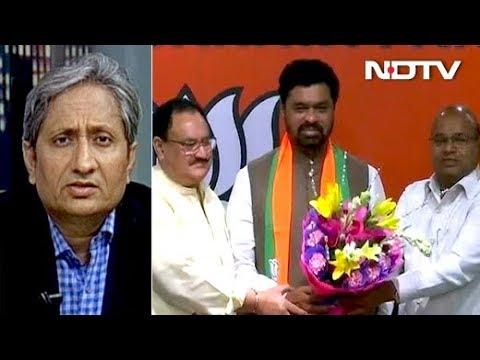 रवीश कुमार का प्राइम टाइम: जब टीडीपी में थे तो लगे थे आरोप, अब बीजेपी में हुए शामिल