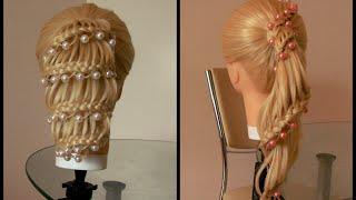 Коса Фонарик с бусинами  Пришиваем бусы к косе. Видео-урок.