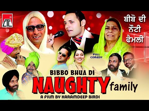 Bibo Bhua Full Comedy New Film Naughty Family latest short movie 2016
