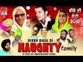 Bibo Bhua Full Comedy New Film Naughty Family Latest Short Movie 2016 video