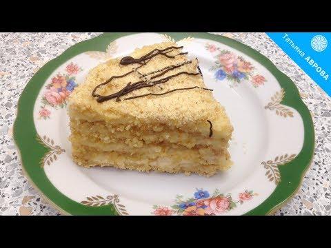 Вкуснейший торт без