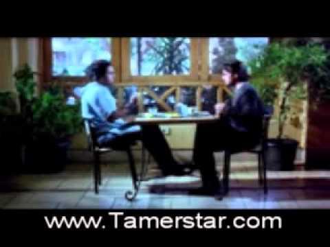 فلم : تامر حسني - حالة حب thumbnail