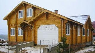 Дом из Двойного Бруса 2006 год (Первый дом в Московской области)(Проект дома площадью 240 кв.м представленный в данном видео был одним из первых домов построенных по финской..., 2015-03-29T22:36:50.000Z)