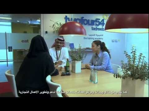 we are twofour54 Abu Dhabi – one of the fastest growing media free zones in the region