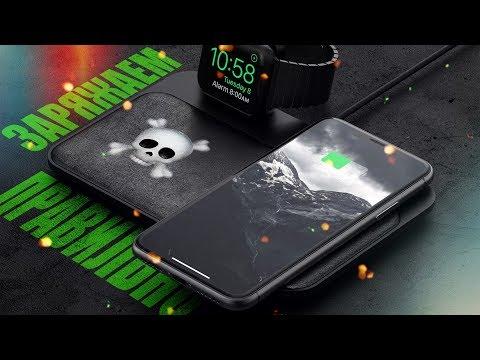 🔥Беспроводная зарядка убивает IPhone!☠️