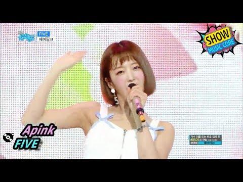 [HOT] APINK - FIVE, 에이핑크 - 파이브 Show Music Core 20170715