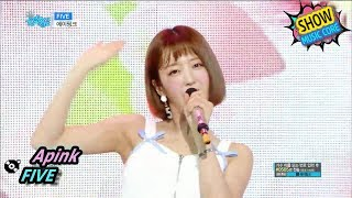 [HOT] APINK - FIVE, 에이핑크 - 파이브 Show Music core 20170715