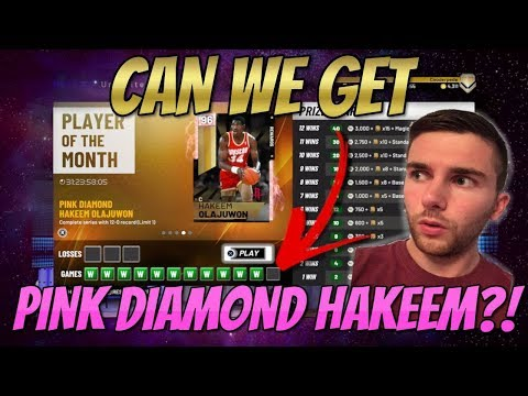 NBA 2K19 MYTEAM UNLIMITED CAN WE GO 12-0 AND PICK UP PINK DIAMOND HAKEEM OLAJUWON?!