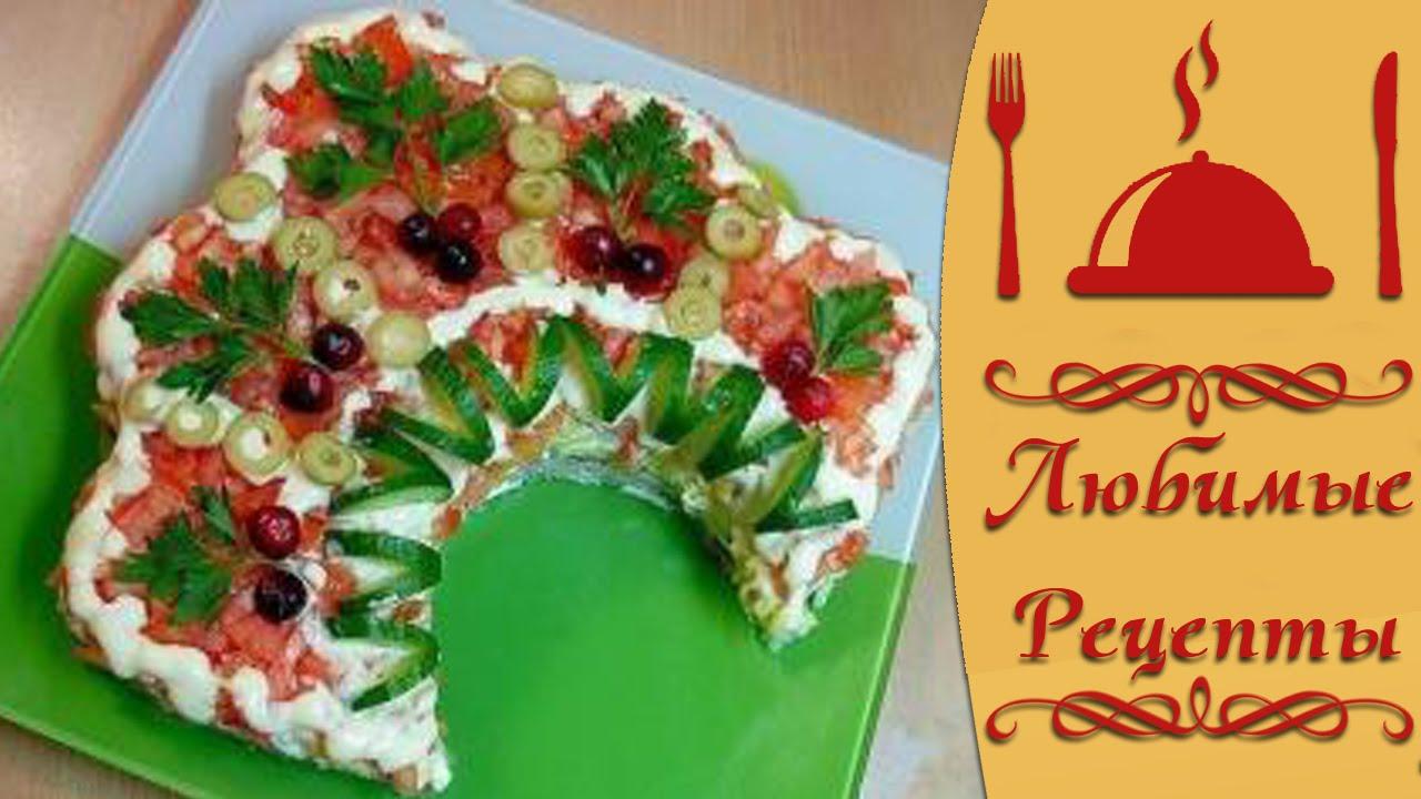 салат русская закуска рецепт