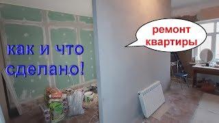 ЕВРОРЕМОНТ КВАРТИРЫ! ФАРТУК, ИНСТАЛЛЯЦИЯ, ДВЕРЬ, ПОЛОЛОК в Орехово-Зуево