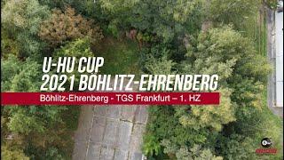 U-HU CUP 2021