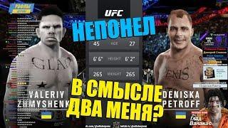 БОЙ ВЕКА в UFC: ГЛАД ВАЛАКАС vs ДЕТРОВ