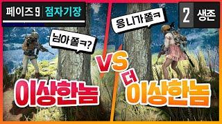 재민TV 인생 첫 치킨 ^^
