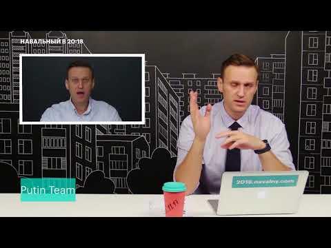 Навальный: Putin Team - продажная команда Путина