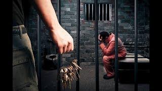 Наказание ПРИГОВОР в Тюрьме
