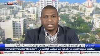 نشاطات شبابية تتيح فرصاً في قطاع غزة