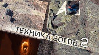 """ЗАПРЕЩЁННАЯ ИСТОРИЯ: ТЕХНОЛОГИИ """"БОГОВ""""  - Космодромы и гироскопы"""