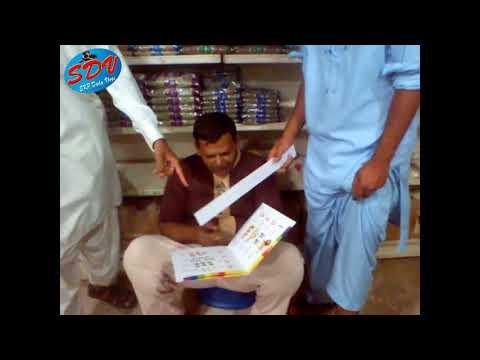 New Punjabi Funny video Clip 2018   Latest...