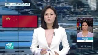 """홍남기 """"車부품 긴급통관 지원""""…소상공인에도 2조 푼다"""