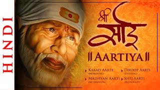 Shirdi Sai Baba Aartiya in Hindi | Sai Baba Songs | Bhakti Songs